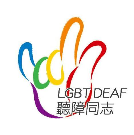 deaf event essay Events calendar 2018 oc deaf built with love by glad home about careers services employment services resources events lifesigns contact us.