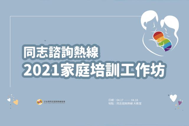 表單banner2-02.png
